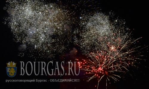 20 августа 2016 года, Каварна Фестиваль Фейерверков