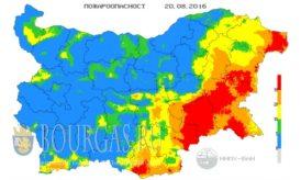 20 августа 2016 года Пожарная опасность в Болгарии