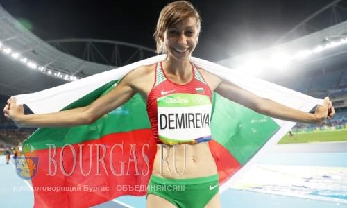 21 августа 2016 года, Бразилия, Рио-де-Жанейро, Мирела Демирева завоевала серебро в прыжках в высоту, спортсменом 2016 года в Болгарии