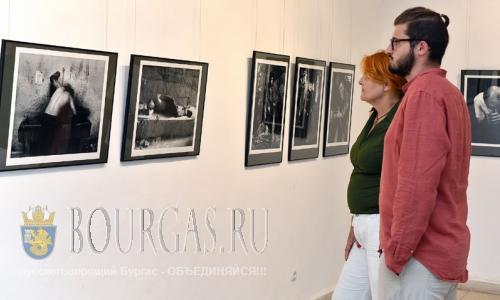 22 августа 2016 года, Болгария, София - выставка фотографа Гаро Кешишяна