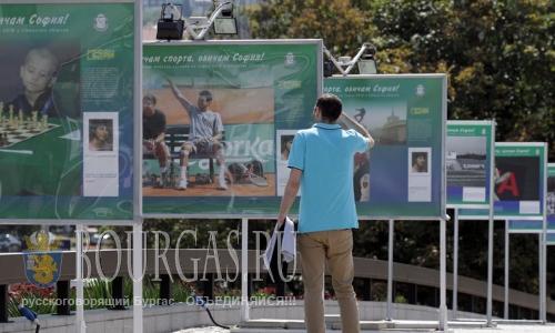 24 августа 2016 года, София, выставка на мосту у Национального дворца культуры, София - спорт в объективе