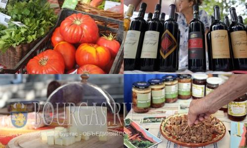 25 августа 2016 года, София, открылся еще один базар болгарских фермеров