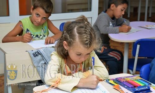 26 августа 2016 года, Враца, летняя школа для малообеспеченных детей готовит будущих первоклашек к школе