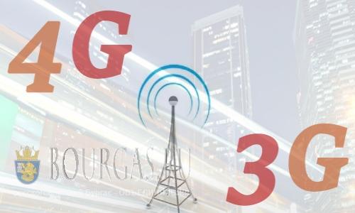 3G и 4G интернет в Болгарии