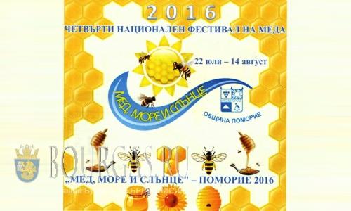 4-й Национальный фестиваль - Мед, море и солнце - Поморие 2016