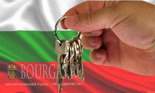 аренда жилья в Болгарии, болгары арендуют жилье, аренды недвижимости в Софии