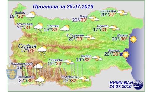 Болгария погода 25 июля 2016 года