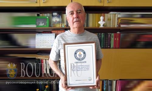 болгарин Христо Йоницов вошел в Книгу рекордов Гиннеса