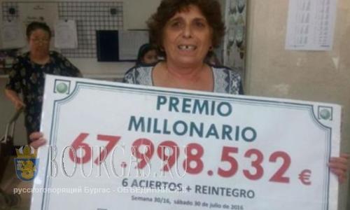 Болгарка выиграла в лотерею 68 млн евро