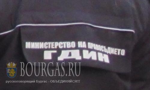 болгарские тюремщики, пенитенциарии Болгарии