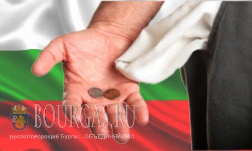 болгары без денег, у болгар нет денег