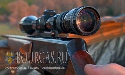 браконьеры в Болгарии