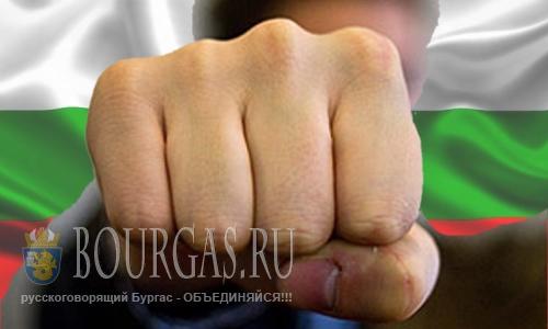 Драки при поселении в болгарские отели теперь реальность