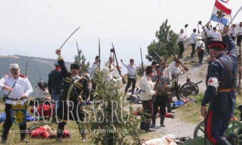 годовщина боев на Шипке в Болгарии