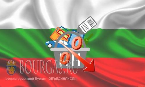 Индекс потребительских цен в Болгарии снижается