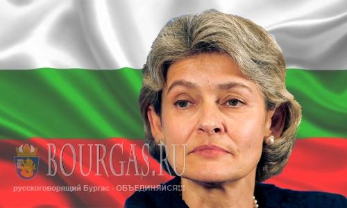 Ирина Бокова самая влиятельная женщина в Болгарии