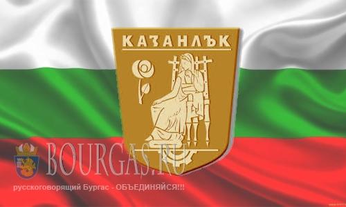 Казанлык станет Фракийской столицей Болгарии
