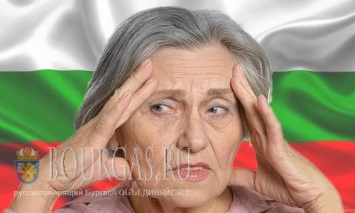 Космос атакует не только Болгарию