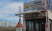 КПП Капитан Андреево на болгаро-турецкой границе
