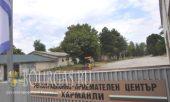 лагерь для беженцев в Харманли, Хасковская область, беженцы в Болгарии