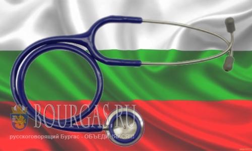 медицинский туризм в Болгарии