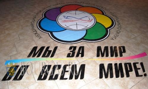 Международный молодежный фестиваль в Болгарии