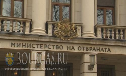 Министерство Обороны Болгарии