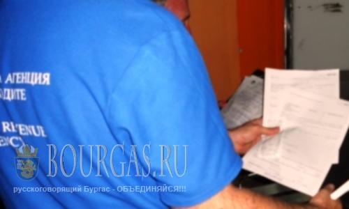 Национальное агентство по доходам Болгарии