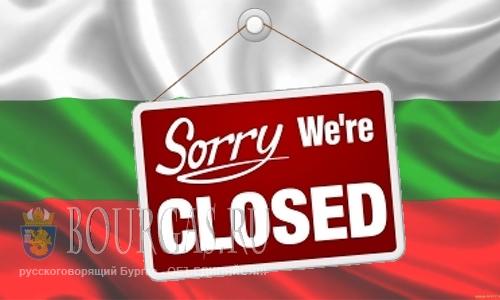 Налоговики закрывают супермаркеты на приморских курортах Болгарии