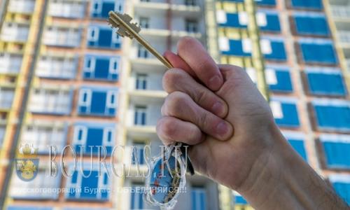 осторожно недвижимость в Болгарии