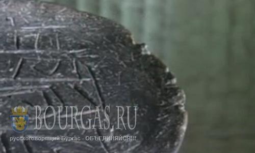 Плевен, селение Рибен, глиняная табличка с пиктографическими знаками врзраст которой 5 000 лет