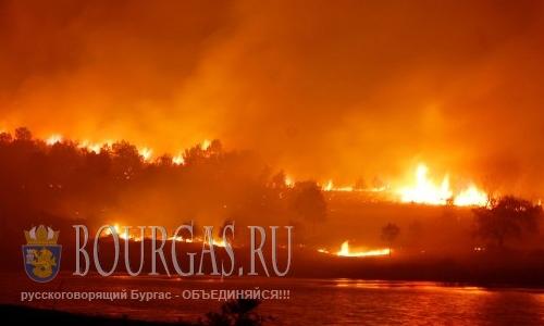 пожар горах Сакар на юге Болгарии