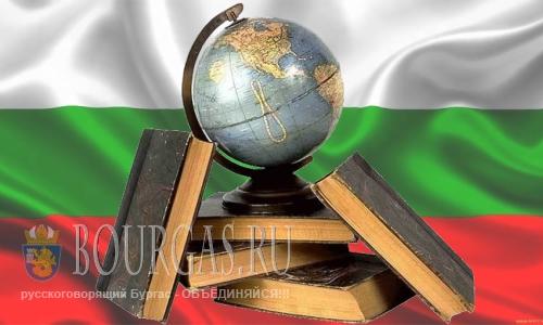 реформа образования в Болгарии, образования в Болгарии