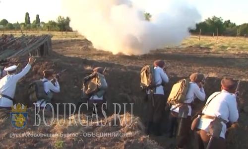 реконструкция боев Первой Мировой войны в Добриче