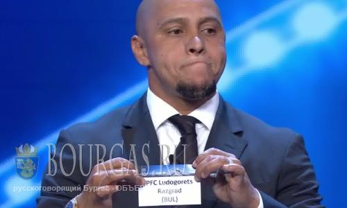Роберто Карлоса отправляет Лудогорец в группу с ПСЖ и Арсеналом