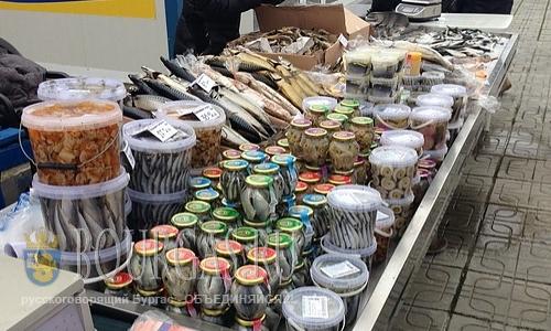 Рыбный Фест в Бургасе, рыбный фестиваль в Бургасе