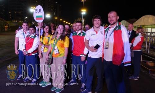сборная Болгарии на олимпиаде в Рио-де-Жанейро