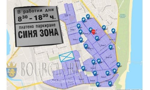 Синяя зона парковки в Бургасе