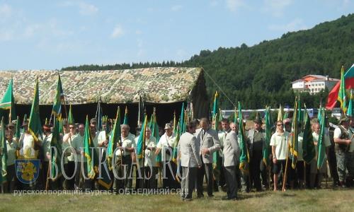 Союз охотников и рыболовов Болгарии отметил 118 день рождения