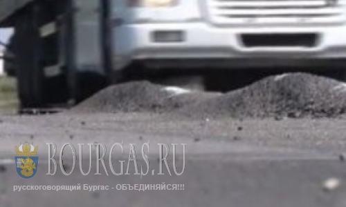 трасса Марица в Южной Болгарии