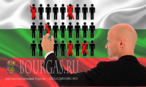 трудозанято в Болгарии