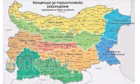 туристические Зоны в Болгарии