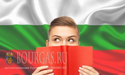 в Болгарии обманывают клиентов