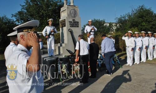 В Болгарии отпразднуют 137 годовщину ВМФ страны