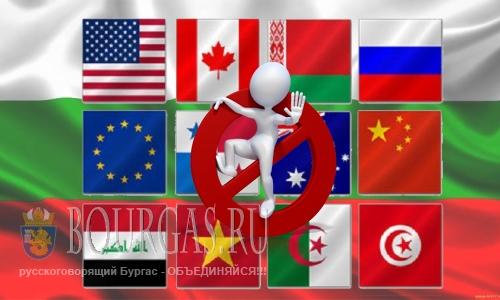 В Болгарии запретили флаг России