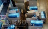 В Бургасе торгуют контрафактными сигаретами