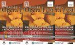 Оперный фестиваль пройдет в Банско