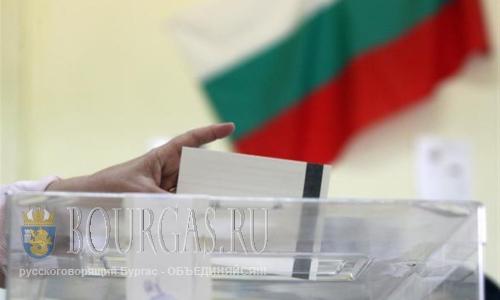 выборы в Болгарии, референдум в Болгарии, Болгария голосует, власти в Болгарии, парламентские выборы в Болгарии, парламентских выборах в Болгарии