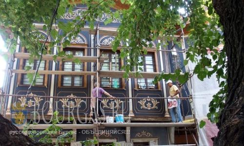 1 сентября 2016 года, Пловдив, реставрация фасада Этнографического музея