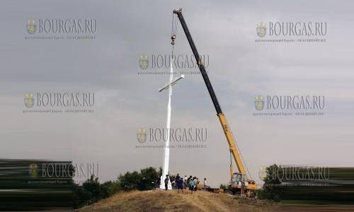10 сентября 2016 года, село Бряст в Хасково, местные жители установили 16-метровый стальной крест